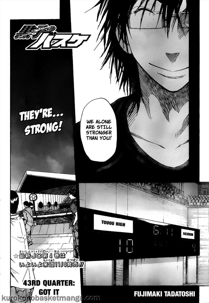 Kuroko no Basket Manga Chapter 43 - Image 04