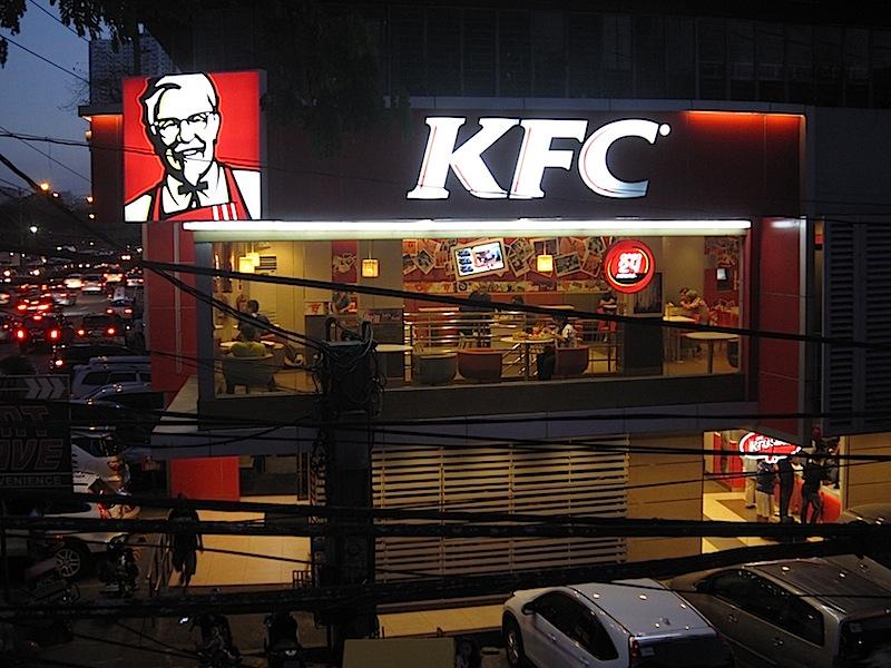 the KFC across the Regis Center