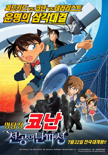 Con Tàu Bị Đánh Cắp Trên Bầu Trời - Detective Conan...