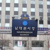 2011_11_26 Namdaemun Market