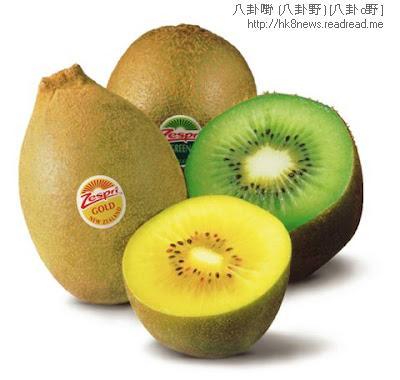 水果之王 奇異果|水果之王 奇異果