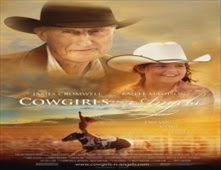 فيلم Cowgirls'n Angels