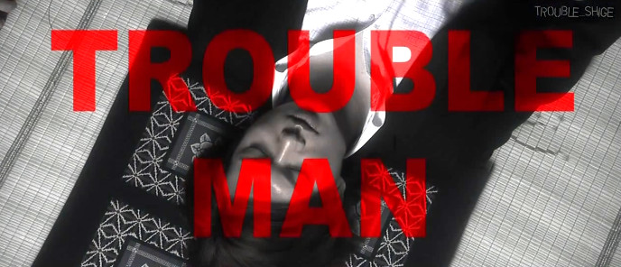 TROUBLEMAN Episode 9