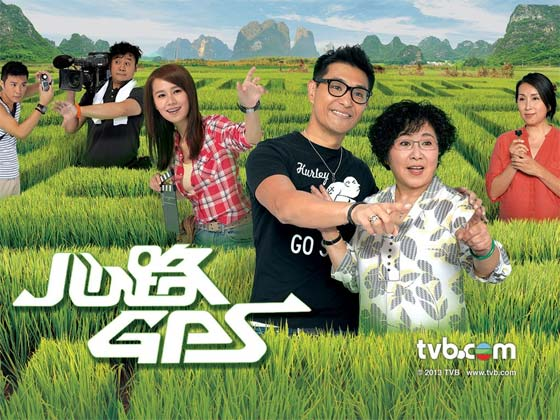 Reality Check TVB Drama Astro on Demand