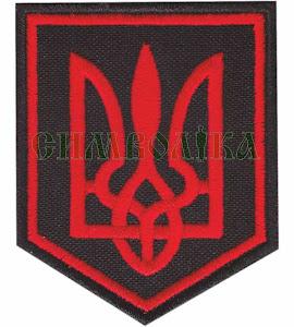 Тризуб тк. чорна червона 6,5х5,5 см/ нарукавна емблема