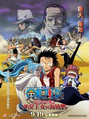 Phim One Piece The Movie 8 - Nàng Công Chúa Sa Mạc Và Những Tên Hải Tặc - One Piece The Movie 8: The Desert Princess And The Pirates