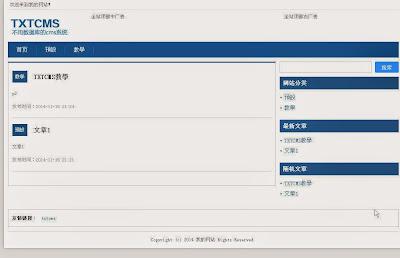 TXTCMS學習筆記 http://dragon.22ace.com/2014/11/txtcms.html