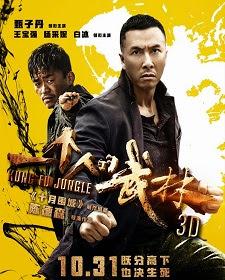 Kungfu Jungle คนเดือด หมัดดิบ HD [พากย์ไทย]