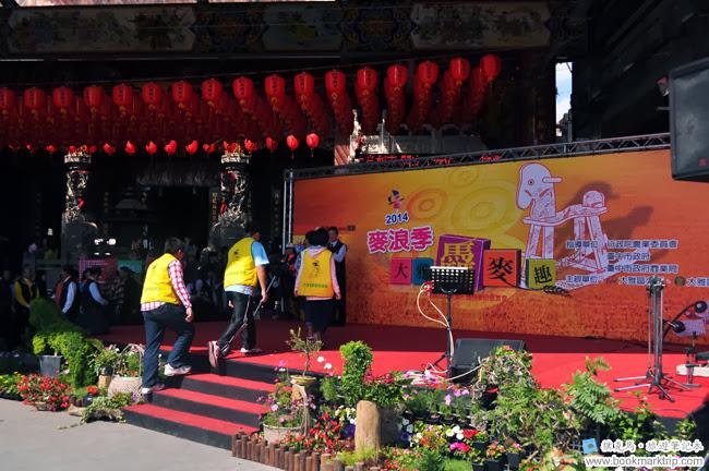 2014小麥文化節 - 舞臺