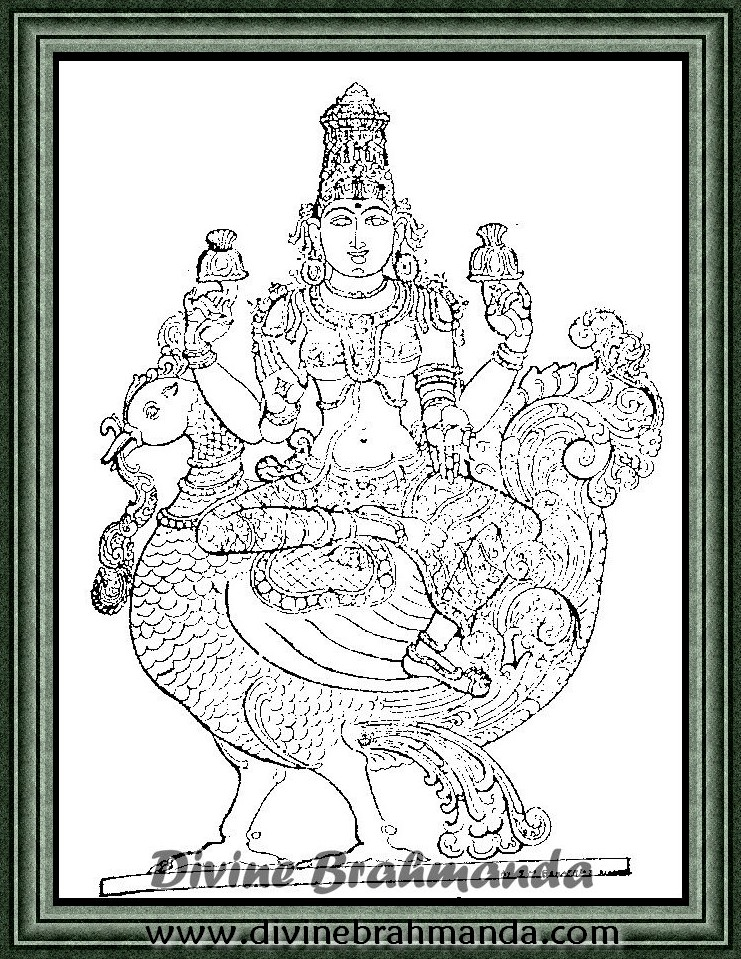 Soundarya Lahari Sloka, Yantra & Goddess To Increase Power & Attraction - 89
