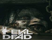 مشاهدة فيلم Evil Dead بجودة DVDRip