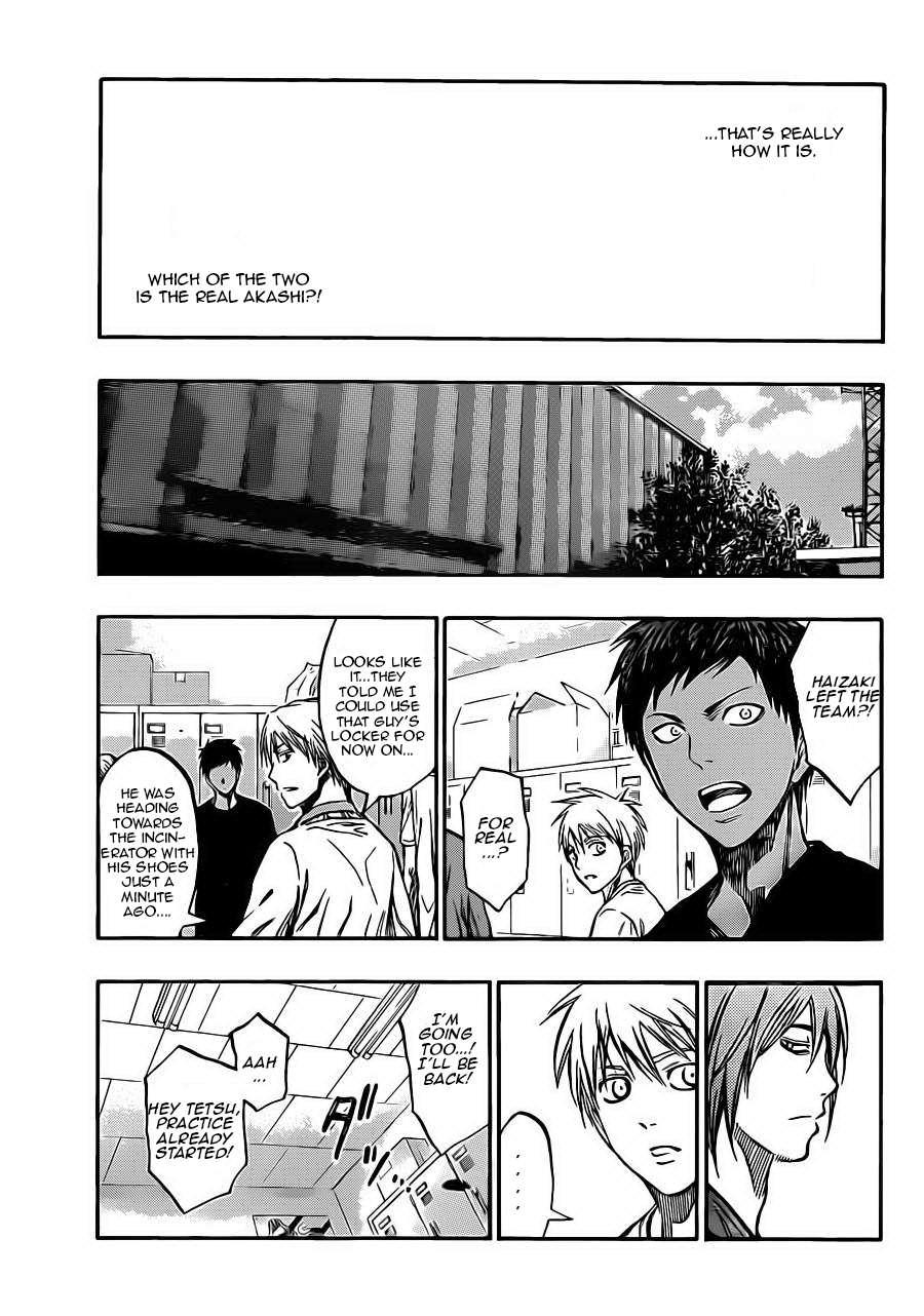Kuroko no Basket Manga Chapter 211 - Image 17