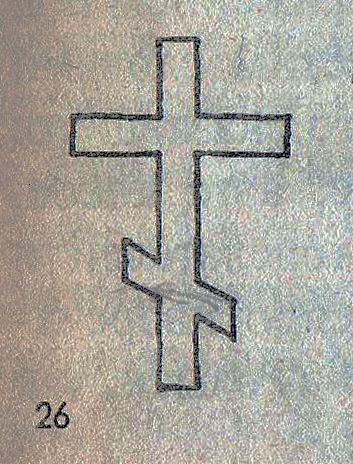История развития формы креста Img055