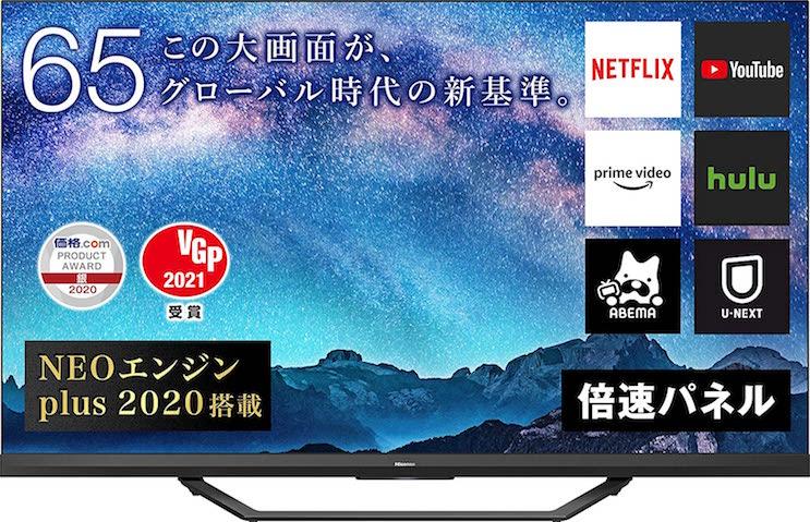 4Kチューナー内蔵 ULED液晶テレビ 65U8F