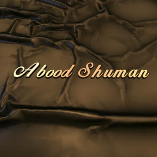 abood Shuman
