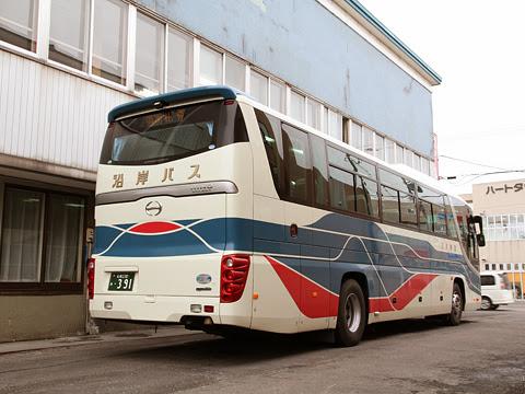 沿岸バス「特急はぼろ号」・391 リア