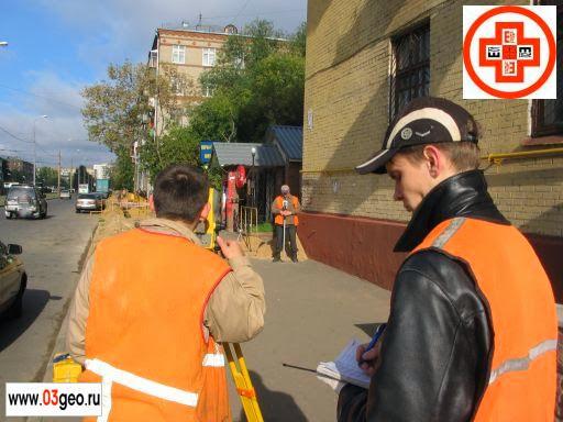 Московская геодезическая фирма выполняет топогеодезические съемки различного назначения для организаций и физических лиц. Геодезисты на картинке выполняют инструментальную съемку