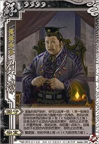 Liu Zhang 4