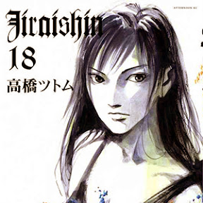 Manga Scan Jiraishin [eng]