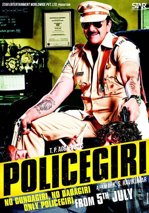 Cover of Policegiri (2013) Hindi Movie Mp3 Songs Free Download Listen Online at Alldownloads4u.Com