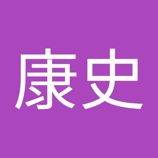 堀川康史 picture
