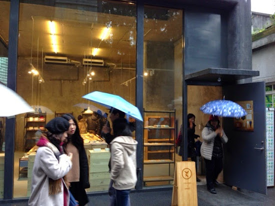 a hungry girl's guide to taipei: events/exploreTaipei: i strongly ...