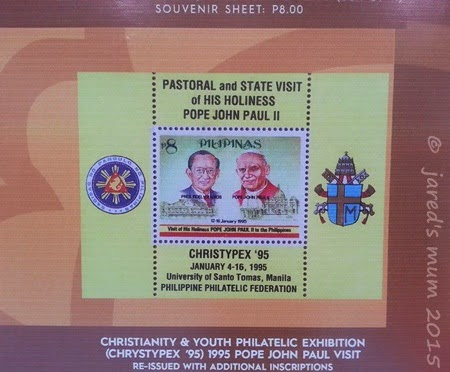 stamps, commemorative stamps, Philippines