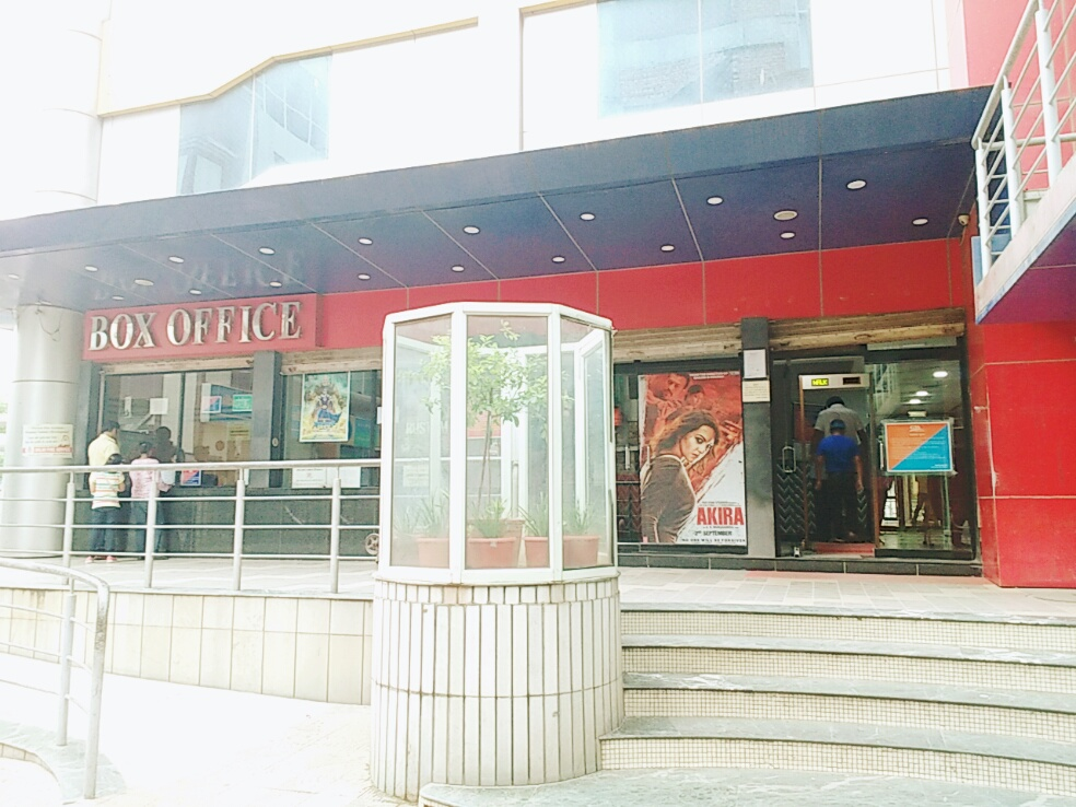 G3S Cinemas (Garg Trade Centre)