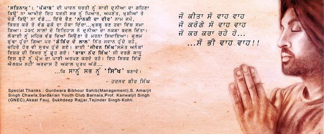 Sikh Religious Album Diljit Dosanjh