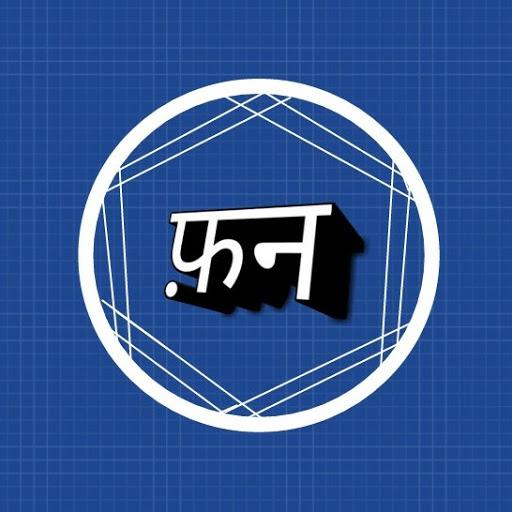 Aryan Kashyap Vines
