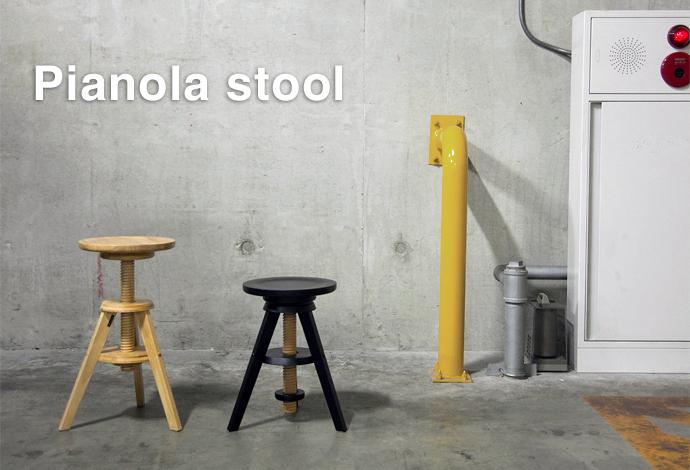 Stool イメージ