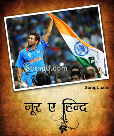 Sachin The God Of Cricket Cards