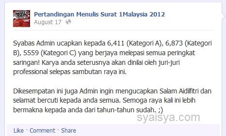 yang berjaya melepasi saringan pertandingan menulis surat 1 Malaysia 2012