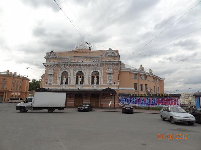 Fui ver a Bola à Ucrãnia  - Página 16 DSC03218