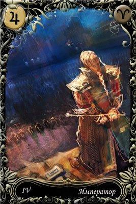 Таро Дыхание Души (автор Shamanka) - Тридевятое Царство