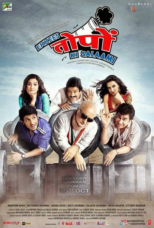Poster Of Hindi Movie Ekkees Toppon Ki Salaami (2014) Free Download Full New Hindi Movie Watch Online At Alldownloads4u.Com