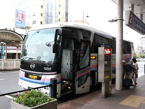 伊予鉄道「オレンジライナー」名古屋線 5220 伊予鉄松山市駅到着