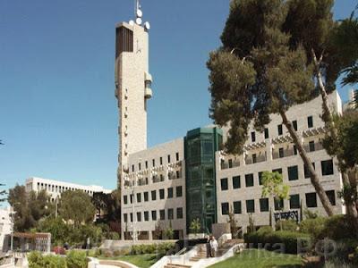 Hebrew University of Jerusalem, Israel, КостаБланка.РФ