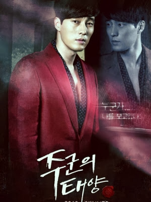 Mặt trời của chàng Joo - The Master's Sun 2013