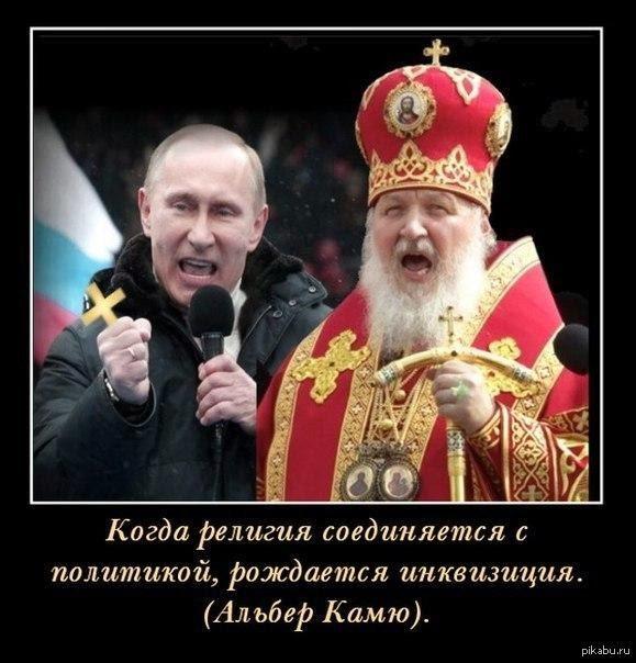 Украинских медиков не пустили к Савченко - Цензор.НЕТ 2400