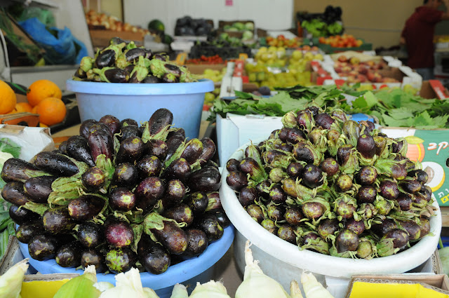 tiny eggplants in Nazareth