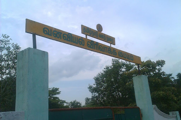 Nanmangalam Reserved Forest