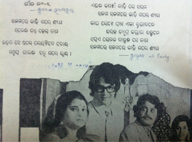 old odia film song download
