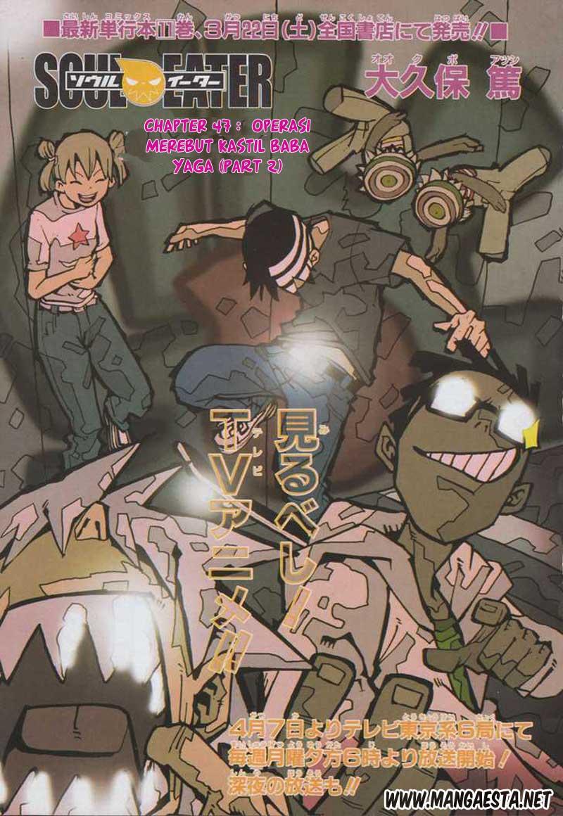 Dilarang COPAS - situs resmi www.mangacanblog.com - Komik soul eater 047 48 Indonesia soul eater 047 Terbaru |Baca Manga Komik Indonesia|Mangacan
