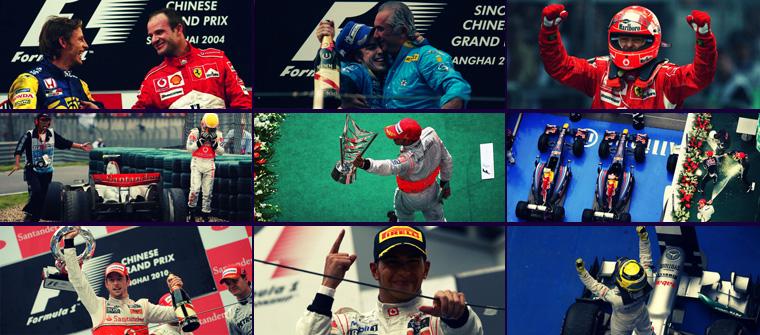 Historia de los Grandes Premios de China (2004-2012)