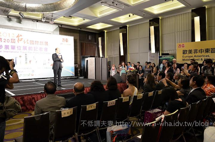 【公民記者活動】2013旅遊論壇開放報名-主題鎖定銀髮族、自由行