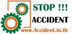 Accident In Thailand รวมข่าวสาร อุบัติเหตุในประเทศไทย
