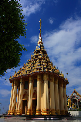 Wat Sang Kus Rattanakhiri