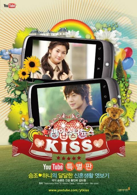 REVIEW PLAYFULL KISS DRAMA KOREA