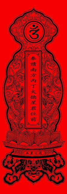 bai-vi-cung-sao-Van-Hon-voluongcongduc.com